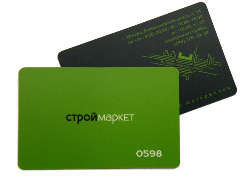 Как сделать пластиковую банковскую карту - Spbgal.ru
